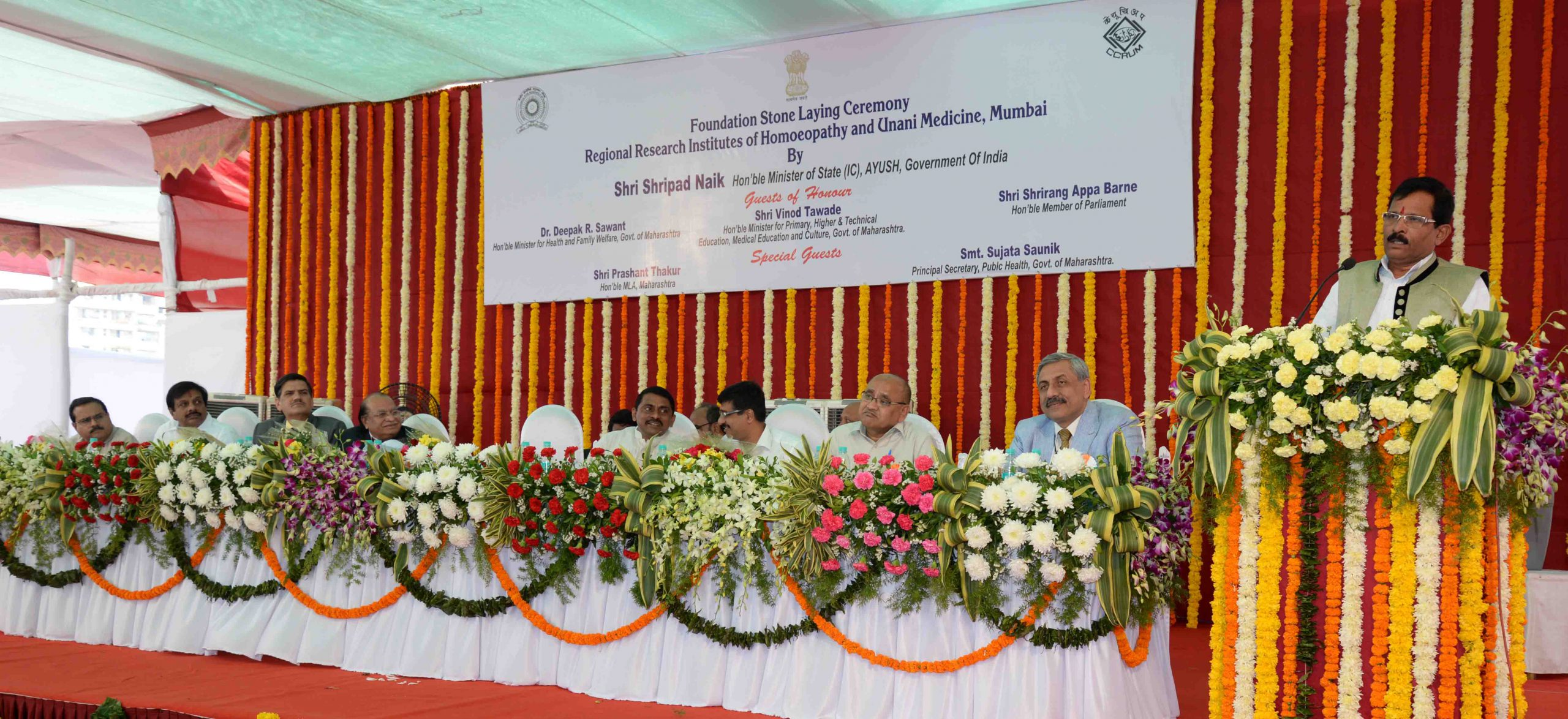 Foundation Stone Laying Ceremony, Regional Research Institutes of Homoeopathy and Unani Medicine, Mumbai