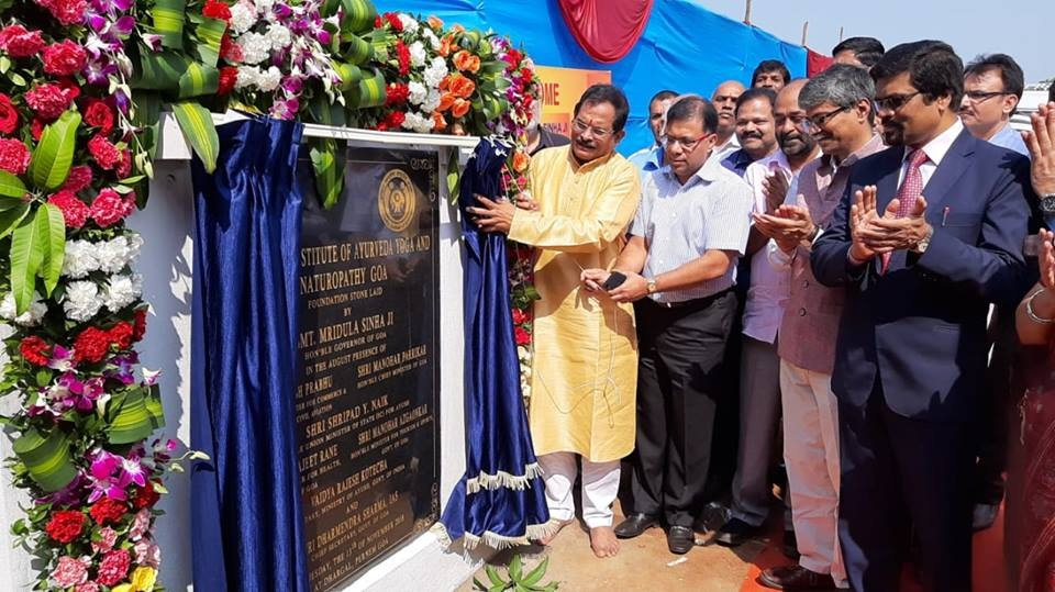 Foundation Stone Laying Ceremony, All India Institute of Ayurveda, Yoga and Naturopathy, Goa