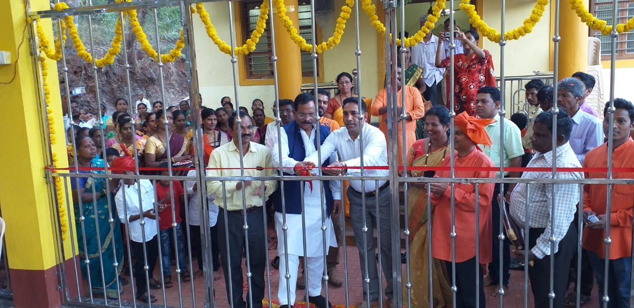 Keri Grampanchayat Community hall inauguration under MPLAD scheme