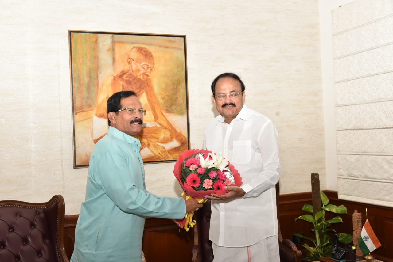 Called on Vice President Mr. M.Venkayya Naidu